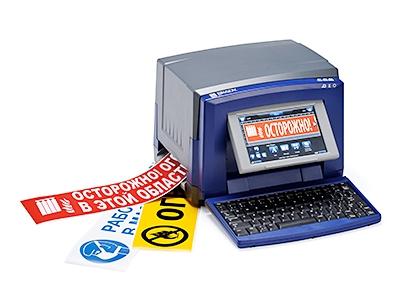 Принтер этикеток BRADY BBP31