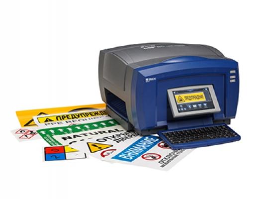 Принтер  BRADY BBP85